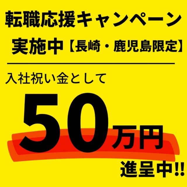 新生堂調剤薬局 ミナトパーク店【正社員】の画像・写真